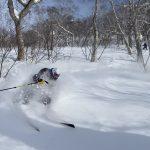 Japonsko – skialpinistická a Freeridová krajina